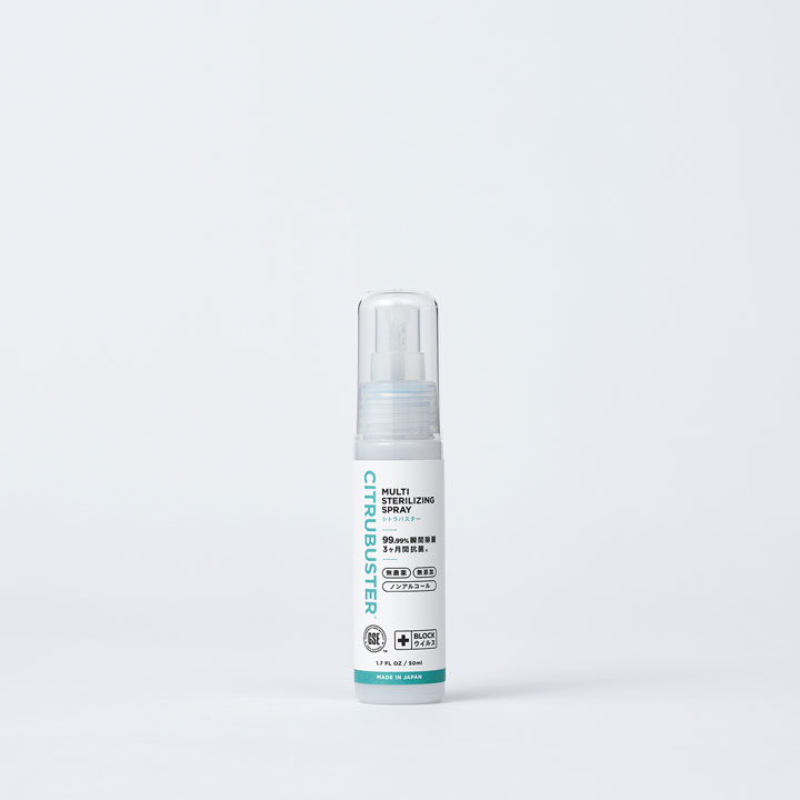 シトラバスター 除菌・抗菌スプレー 50ml
